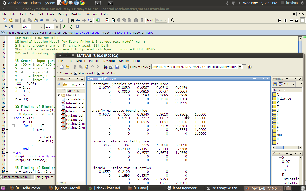 bond price using binomial lattice model file exchange matlab central. Black Bedroom Furniture Sets. Home Design Ideas